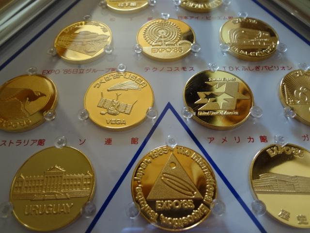 美品!刻印タイプ記念メダル■国際科学技術博覧会■1985 つくば科学万博■額縁_画像8