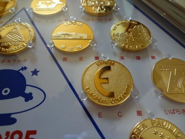 美品!刻印タイプ記念メダル■国際科学技術博覧会■1985 つくば科学万博■額縁_画像6
