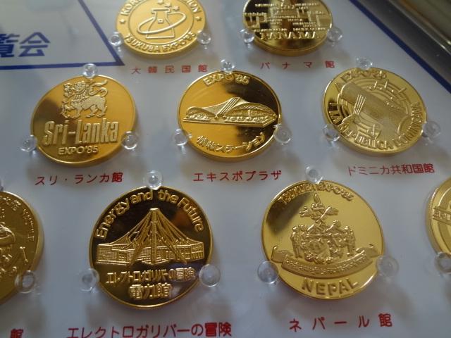 美品!刻印タイプ記念メダル■国際科学技術博覧会■1985 つくば科学万博■額縁_画像2