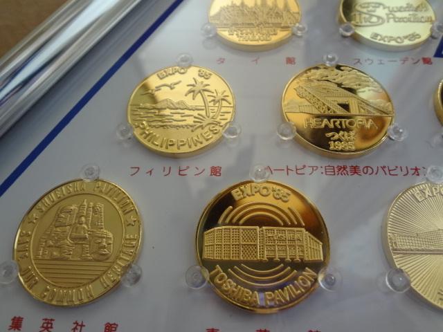 美品!刻印タイプ記念メダル■国際科学技術博覧会■1985 つくば科学万博■額縁_画像4