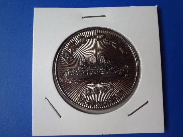 ★記念メダル■はまゆう■日本カーフェリー■_画像1