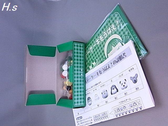 #8-5【不二家】ペコちゃんのボードゲーム*バースデーケーキをうばえ!!*未使用品_画像10