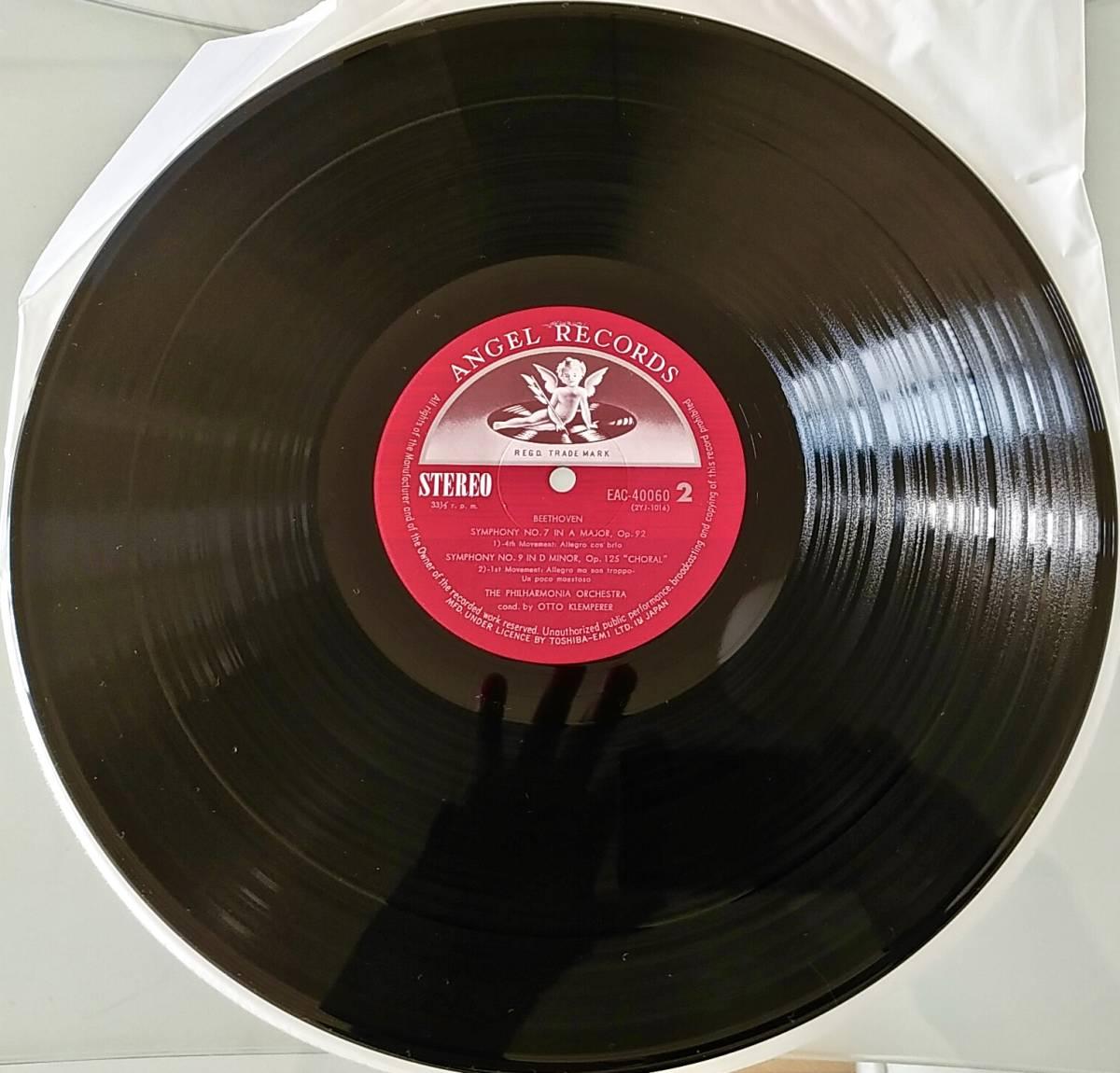 【2枚組】ベートーヴェン/交響曲第7番イ長調、第9番ニ短調「合唱付」 オットー・クレンペラー指揮 フィルハーモニア管弦楽団及び合唱団_画像6