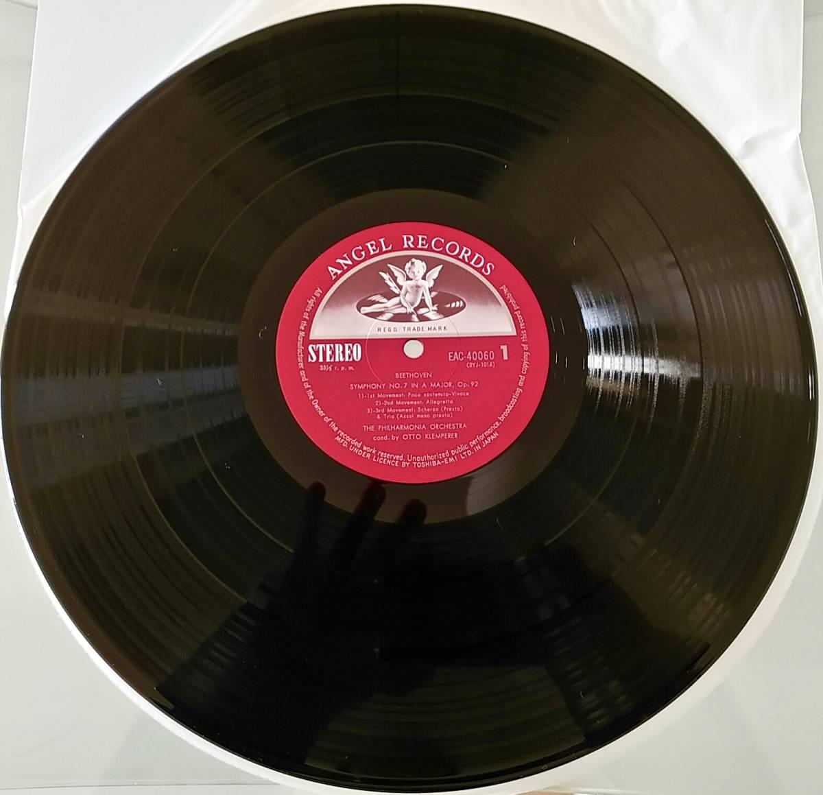 【2枚組】ベートーヴェン/交響曲第7番イ長調、第9番ニ短調「合唱付」 オットー・クレンペラー指揮 フィルハーモニア管弦楽団及び合唱団_画像5