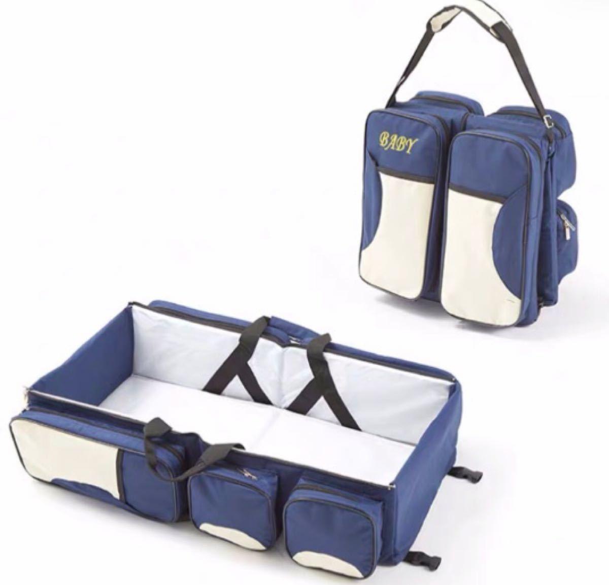 #マザーズバッグ #折り畳み式ベビーベッド #肩掛けかばん #大容量 #ブルー #セール