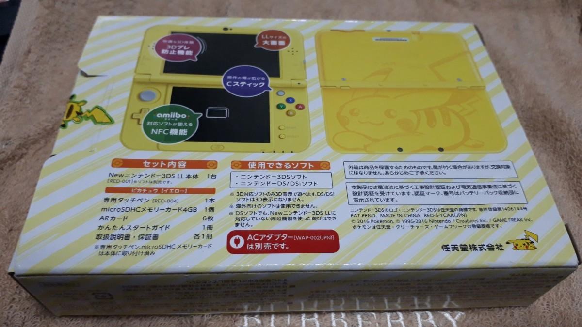 Newニンテンドー3DS LL ピカチュウ【イエロー】 任天堂