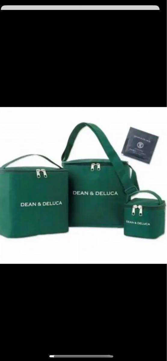 DEAN&DELUCA  ディーン&デルーカ  保冷バッグ  付録