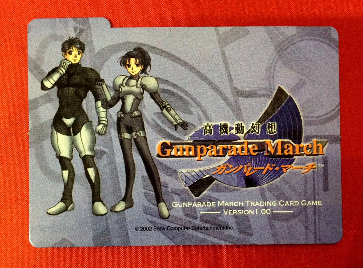 高機動幻想ガンパレードマーチ トレーディングカードゲーム -VERSION1.00- 仕切りカード 非売品 当時モノ 希少 A2400_画像1
