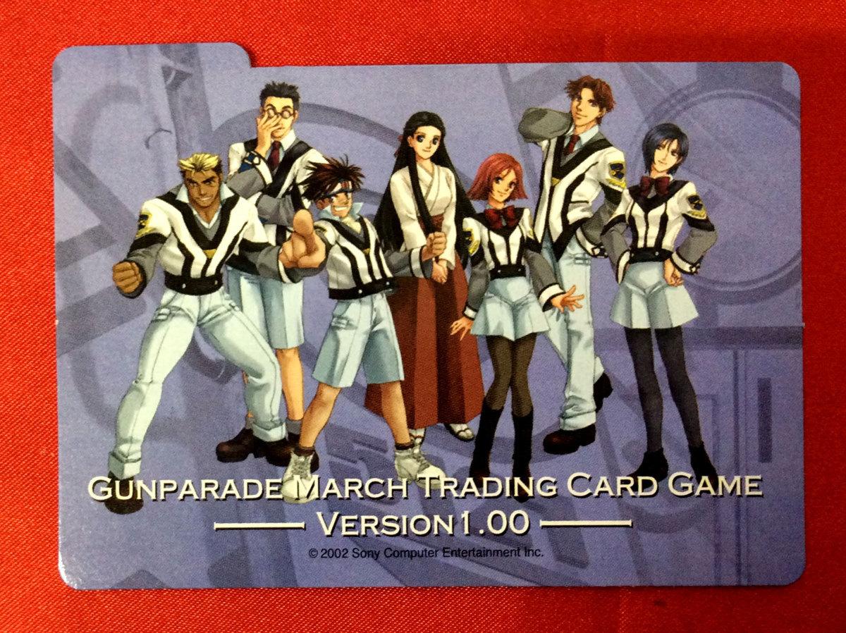 高機動幻想ガンパレードマーチ トレーディングカードゲーム -VERSION1.00- 仕切りカード 非売品 当時モノ 希少 A2399_画像1