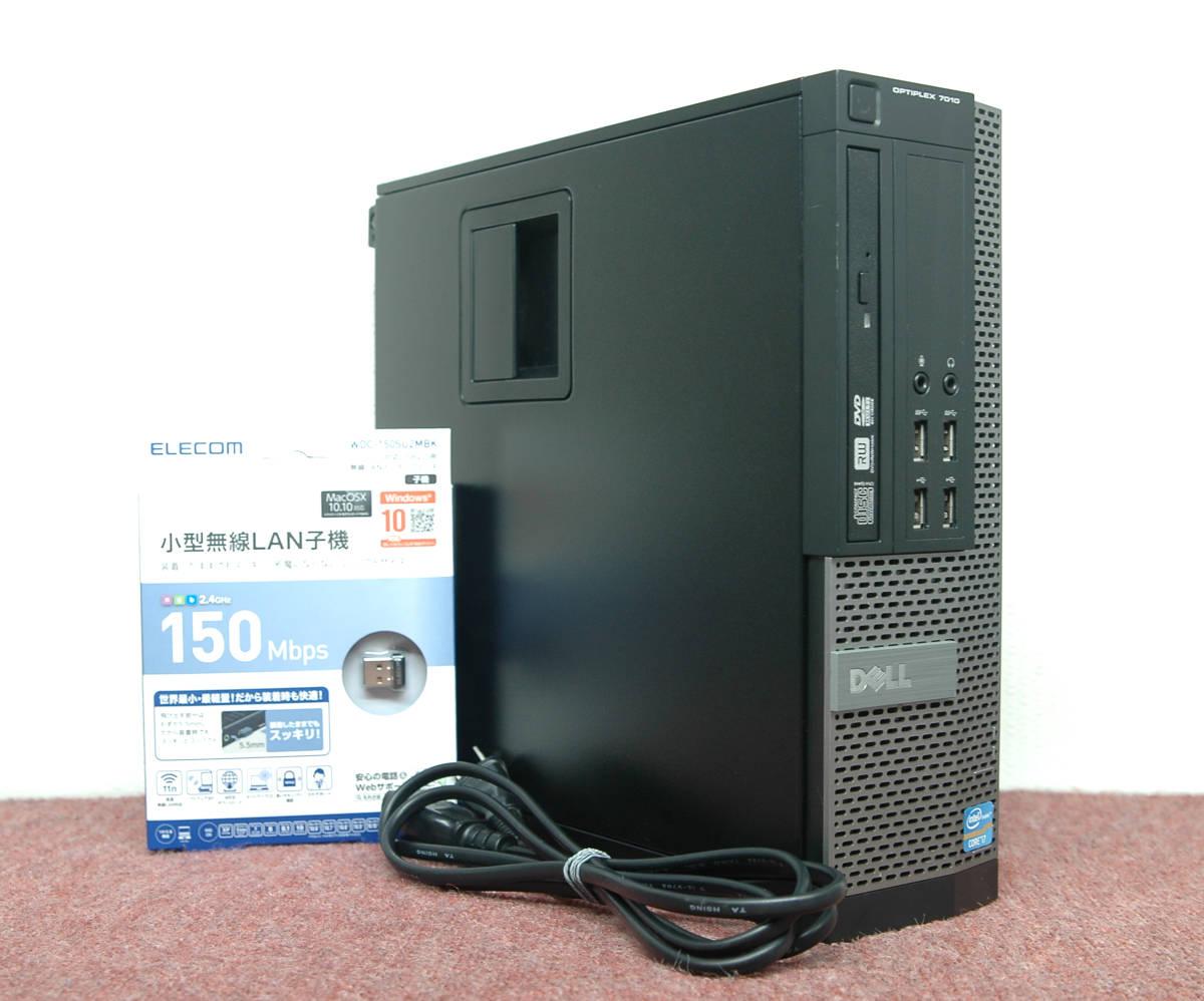 Win10□■i7-3770/大容量32GBメモリ/新品SSD960GB+HDD2TB!DELL OPTIPLEX 7010 SFF / MS