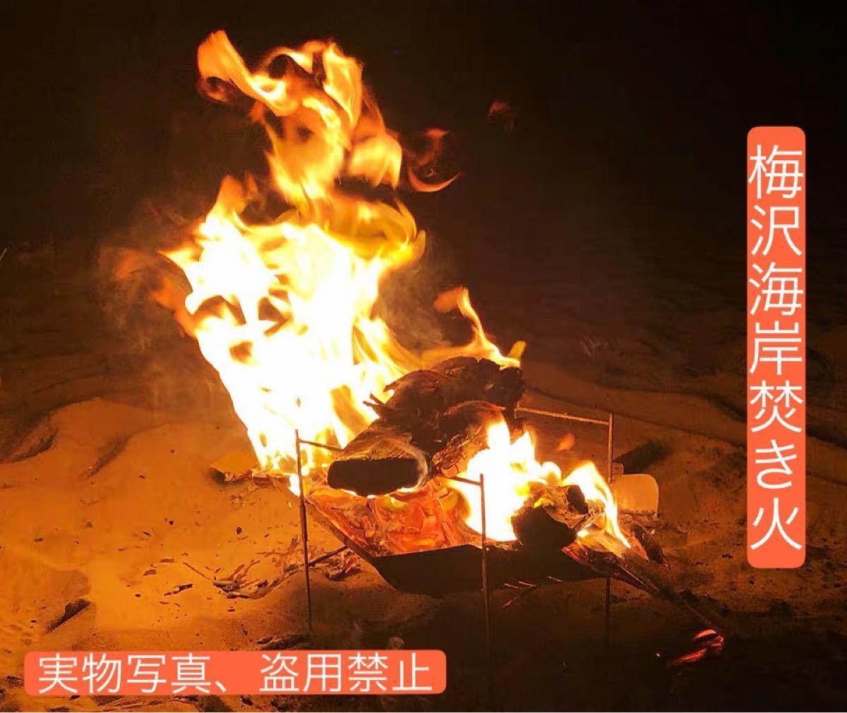 焚き火台 焚き火 軽量 折り畳み式 ステンレス製