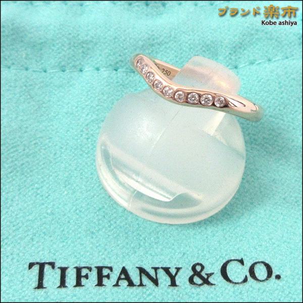 ティファニー*9Pダイヤ カーブドバンド リング 750 K18 アクセサリ 6~7号 ペレッティ Tiffany&co*送料込