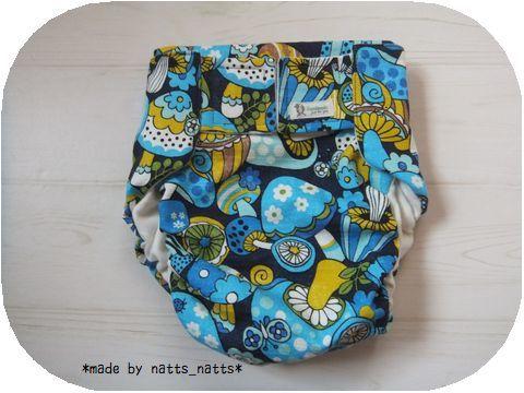 ハンドメイドの布おむつカバー♪ハッピーキノコ 子供用 110~130サイズ_画像1
