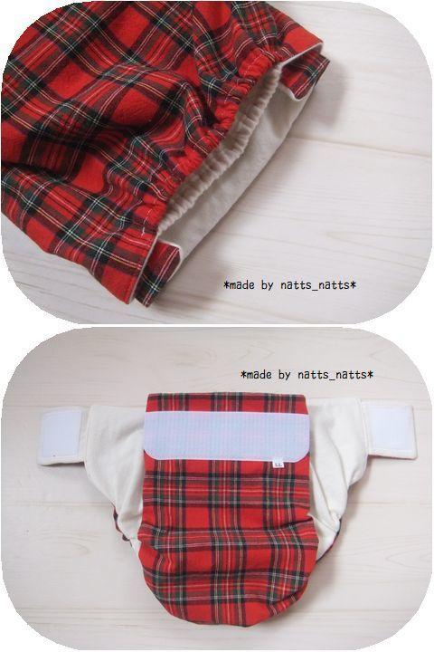 ハンドメイドの布おむつカバー♪タータンcheck*赤 LLサイズ 95~100_画像3