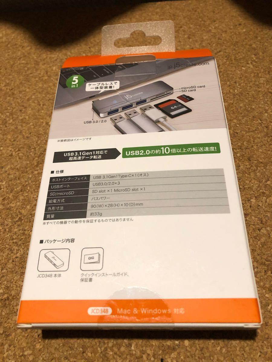 TYPE-C 3ポートUSB3.0 microSD/SD 拡張