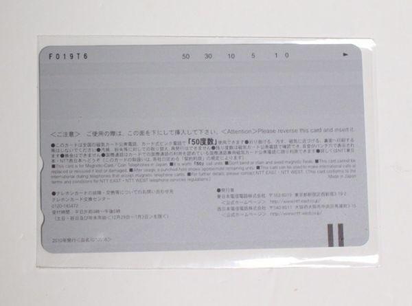 機動戦士ガンダムSEED ラクス・クライン/キラ・ヤマト Newtype テレカ/テレホンカード 希少 非売品 新品未使用品_画像2
