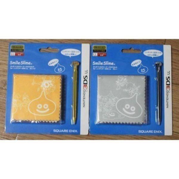 ドラゴンクエスト スマイルスライム タッチペン&クリーナークロスセット グレー+オレンジ 2個セット 任天堂 3DS スクエニ 新品未開封品