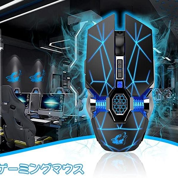 【デザイン重視】ゲーミングマウス ワイヤレス ゲーム マウス 静音