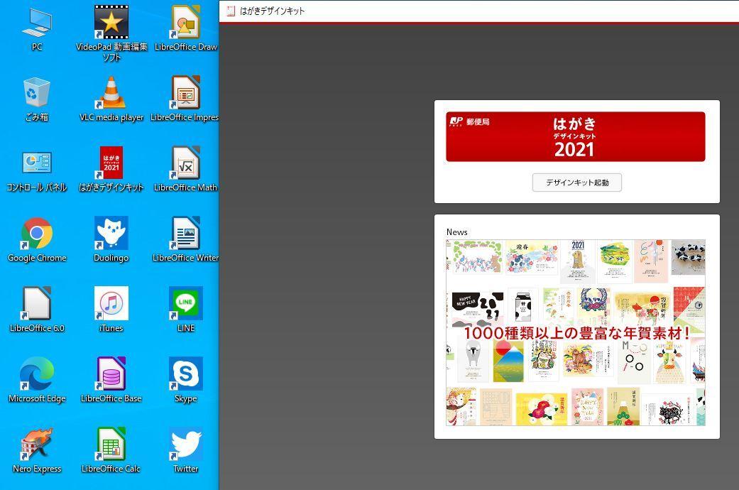 LENOVO 超高速 ゲーミングPC Windows10+office 高性能core i7-4770 新品爆速SSD256GB+HDD1TB/メモリー8GB/DVDマルチ/便利なソフト多数_画像9