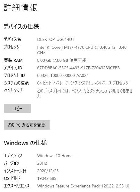 LENOVO 超高速 ゲーミングPC Windows10+office 高性能core i7-4770 新品爆速SSD256GB+HDD1TB/メモリー8GB/DVDマルチ/便利なソフト多数_画像6