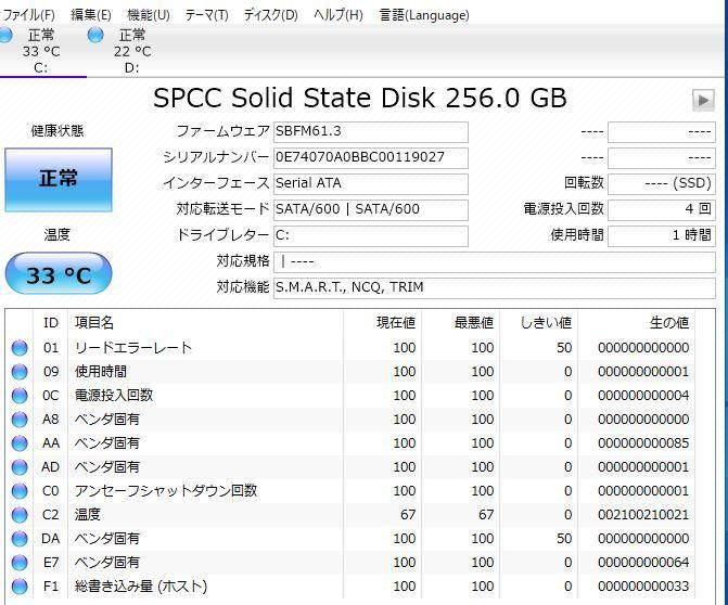 LENOVO 超高速 ゲーミングPC Windows10+office 高性能core i7-4770 新品爆速SSD256GB+HDD1TB/メモリー8GB/DVDマルチ/便利なソフト多数_画像7