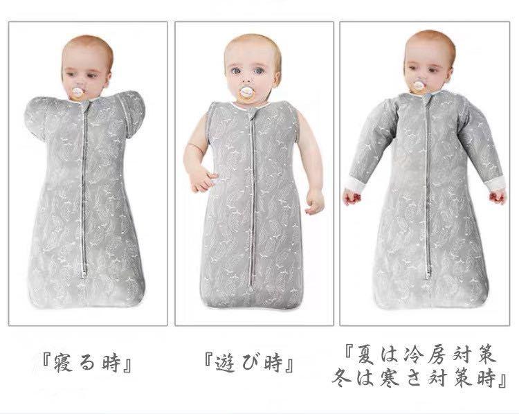 【新品 おまけ付き】Mサイズ 妊婦 赤ちゃん夜泣き対策に 奇跡のおくるみ キリン スワドルアップではありません ベビー 安眠 baby_画像8