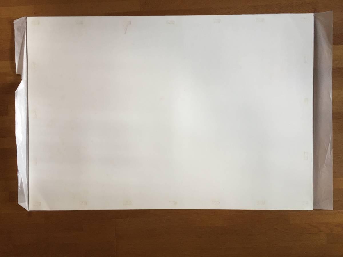 堀浩哉 『 空SKY 2 』 シルクスクリーン+デジタルプリント 限定10部 直筆サイン 2006年 【真作保証】_画像4