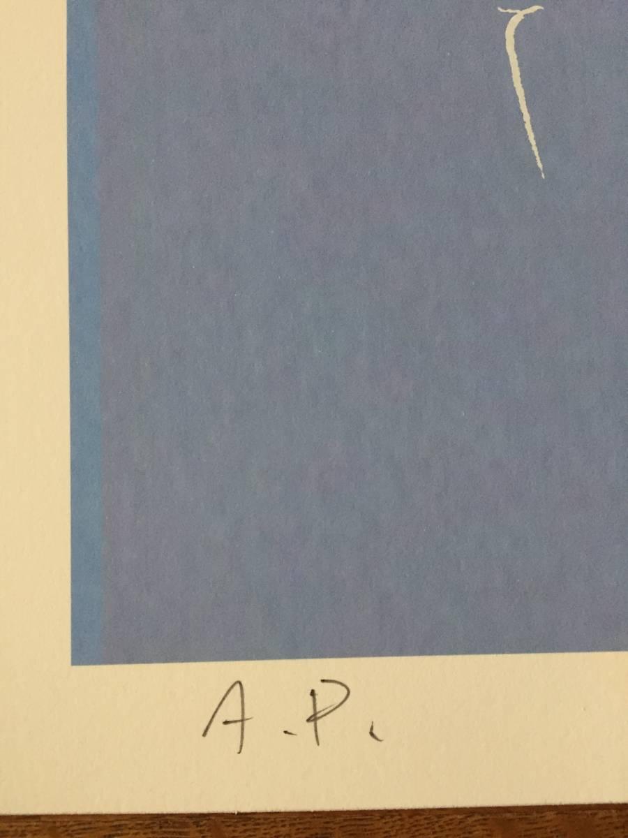 堀浩哉 『 空SKY 2 』 シルクスクリーン+デジタルプリント 限定10部 直筆サイン 2006年 【真作保証】_画像3