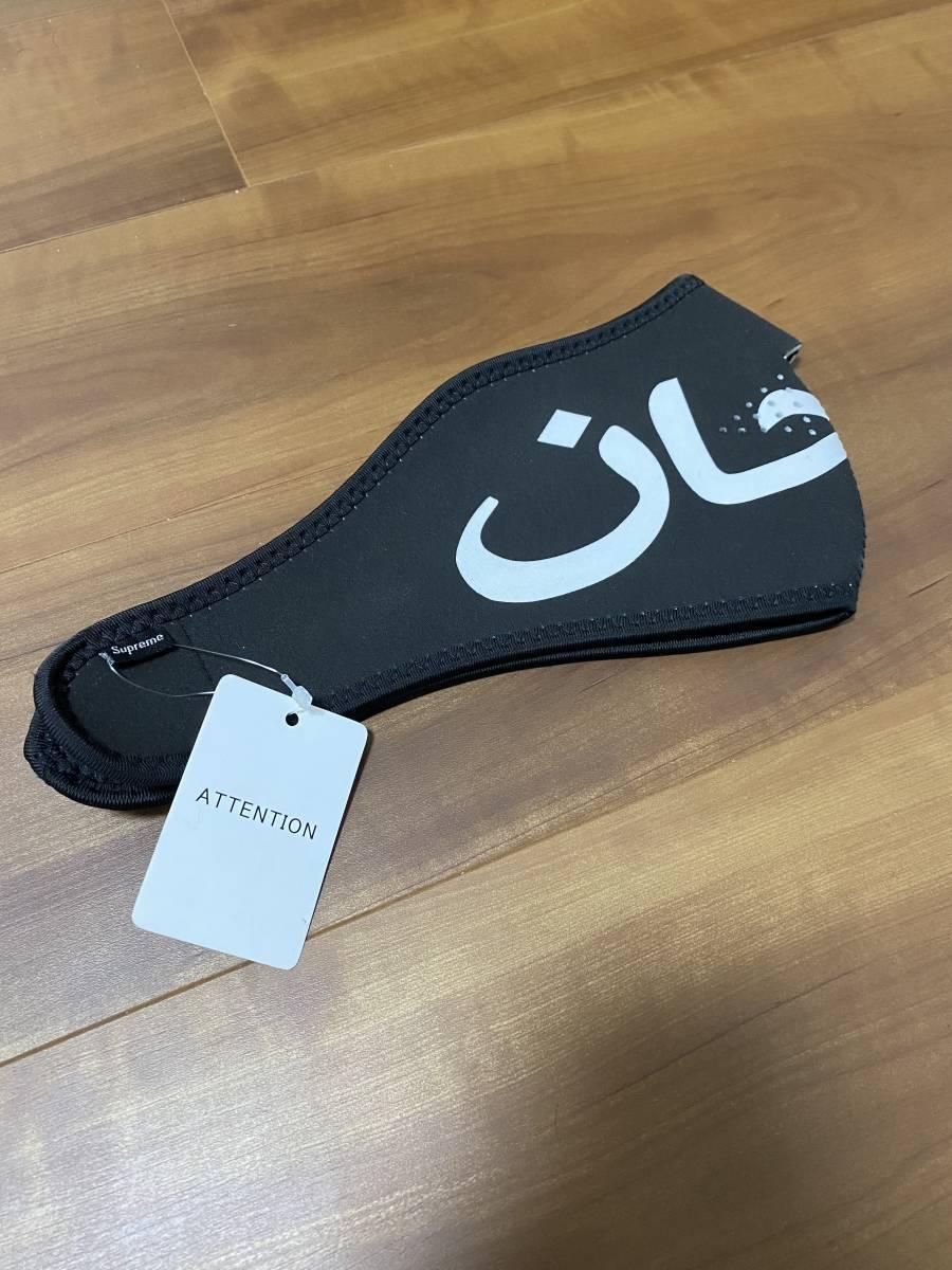 新品未使用 17aw Supreme Arabic Logo Facemask Face Mask アラビックロゴ フェイス マスク シュプリーム  黒_画像1