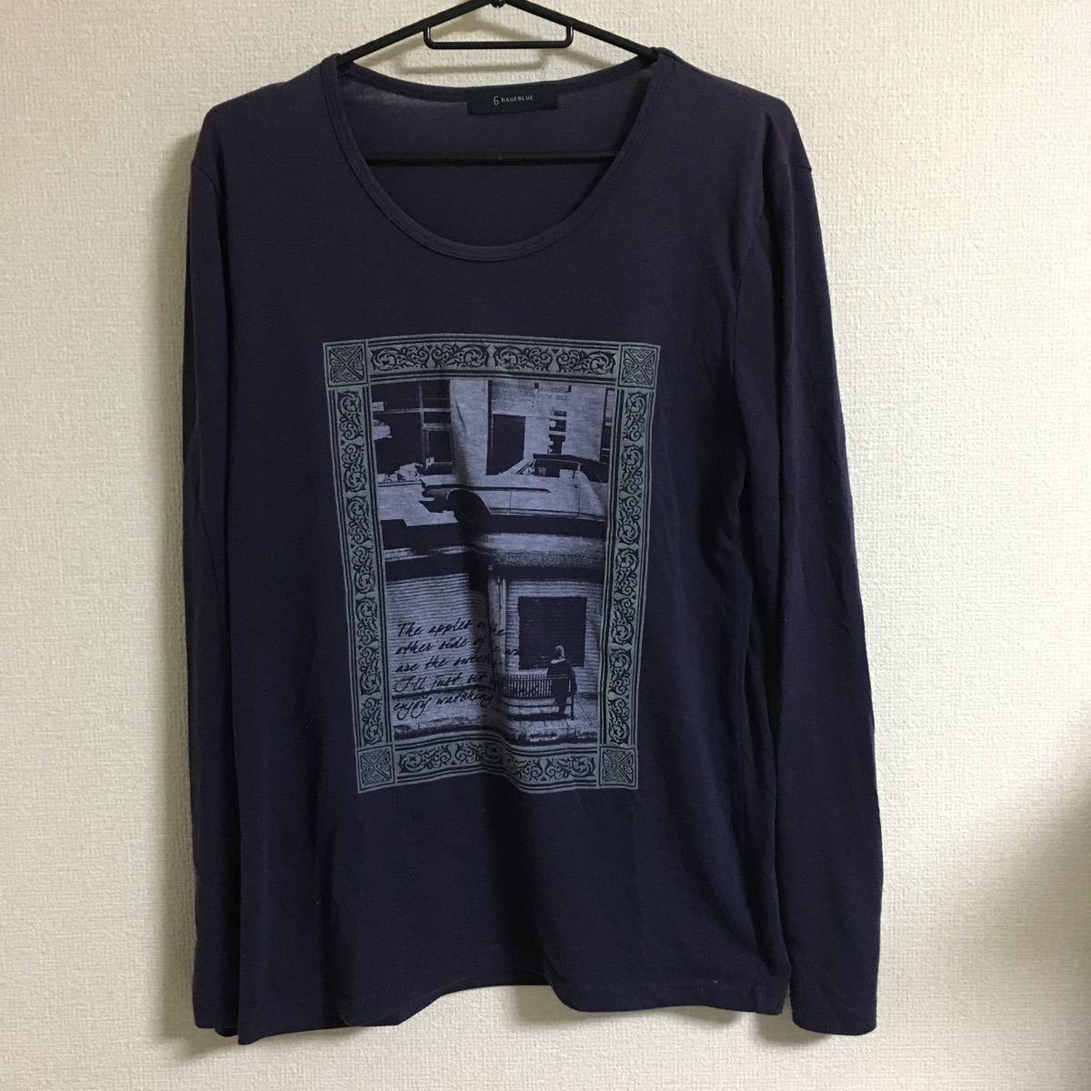 長袖Tシャツ ロンT 長袖カットソー RAGE BLUE