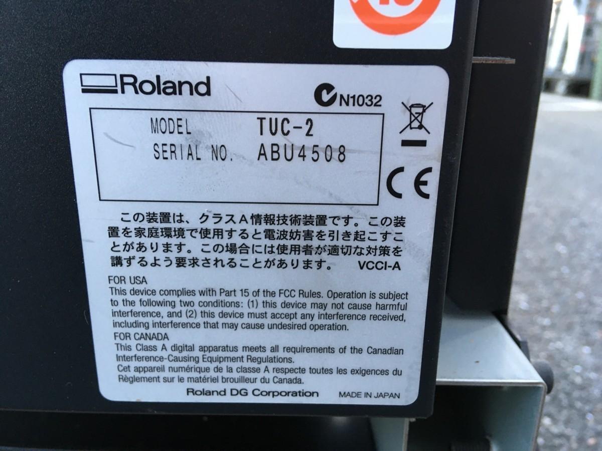 【引取限定】【中古品】ローランド Roland メディア自動巻取装置 TUC-2 通電確認済 / IT2AKDVIXJJG_画像5