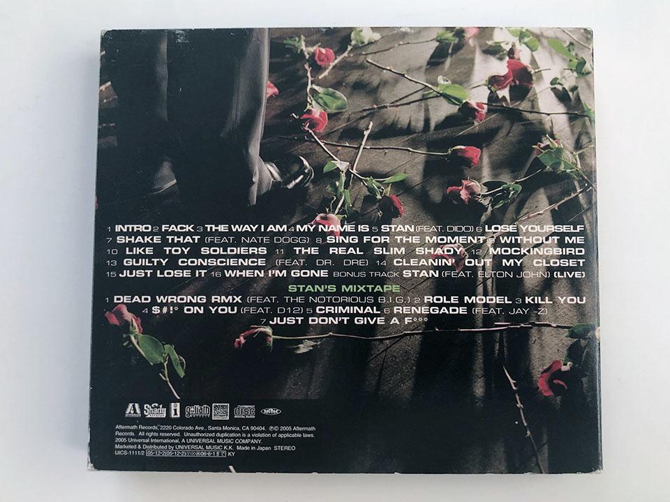 ☆【CD】EMINEM / CURTAIN CALL THE HITS 2枚組