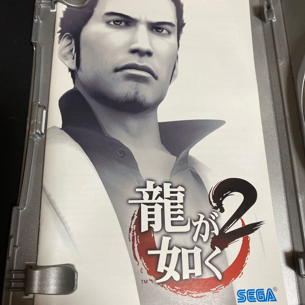 【PS2】 龍が如く2 [PlayStation2 the Best