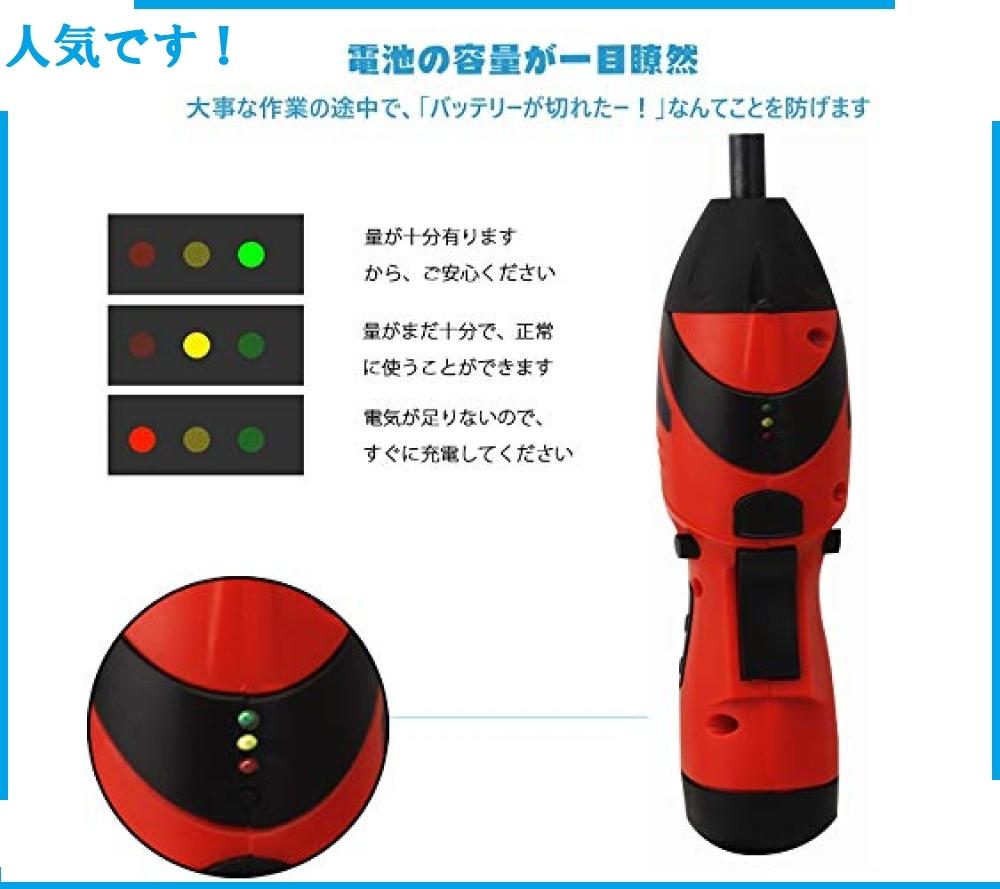 送料無料◇GCF130**XINGEJU 電動ドライバー ドライバーセット 電動ドリル 充電式 正逆転可能 コードレス 照明機能 _画像3