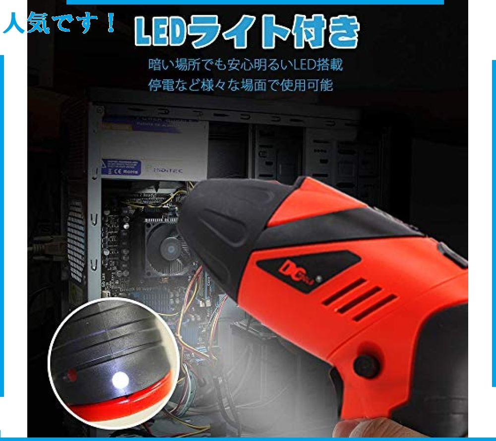 送料無料◇GCF130**XINGEJU 電動ドライバー ドライバーセット 電動ドリル 充電式 正逆転可能 コードレス 照明機能 _画像6