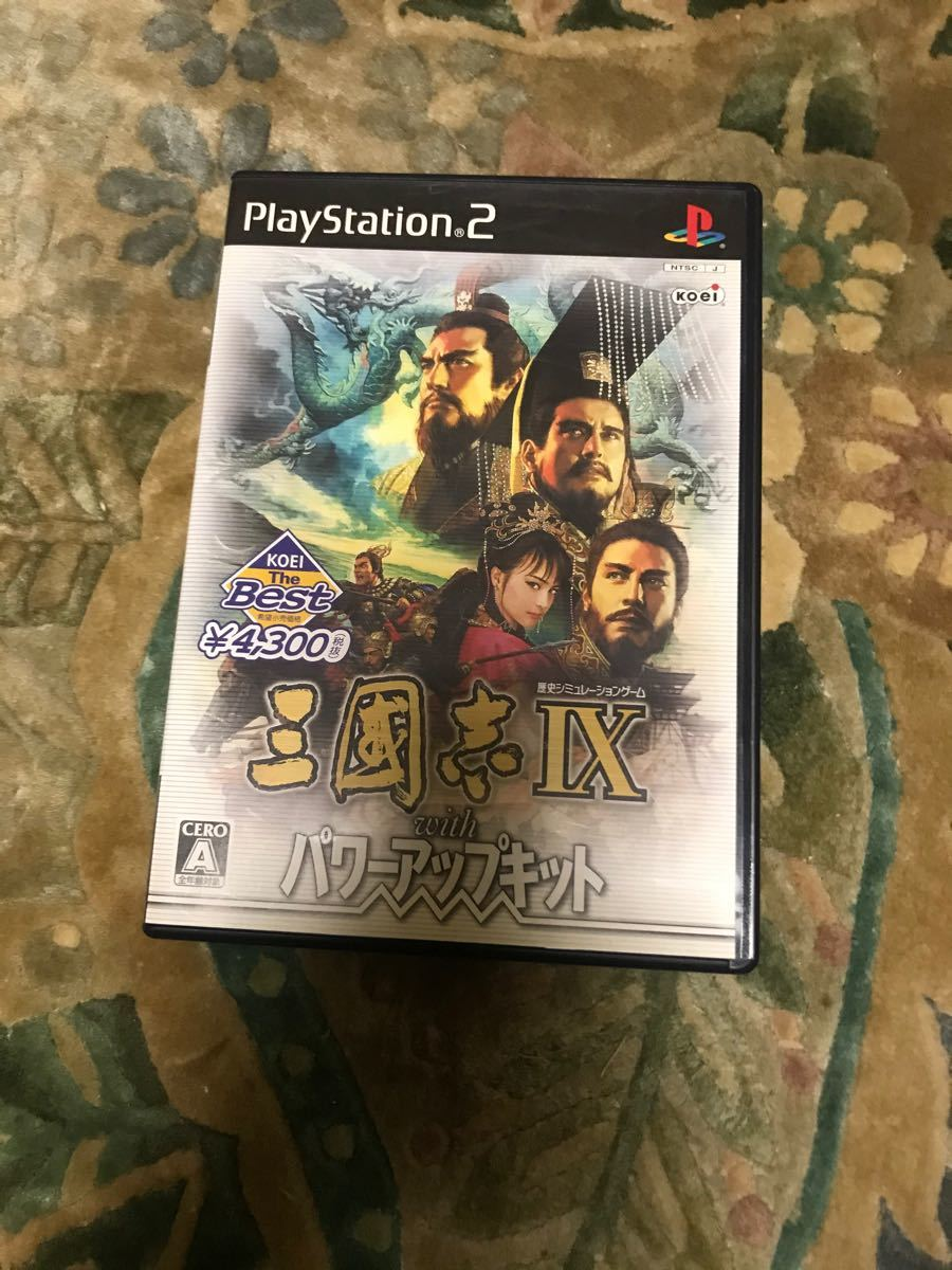 PS2 三國志9with パワーアップキット