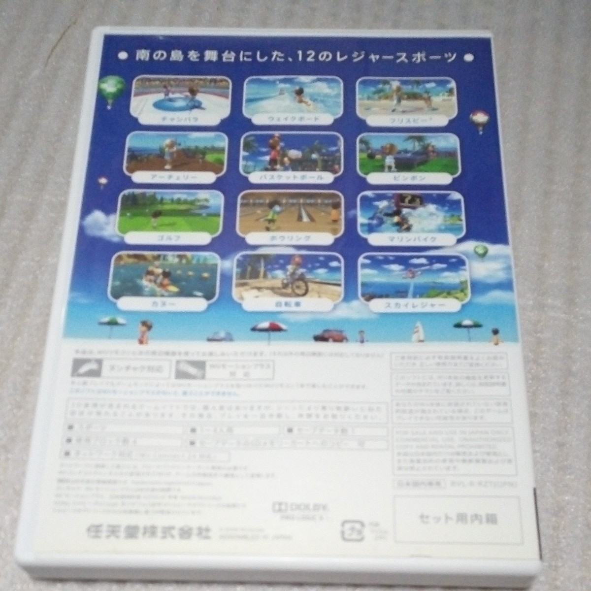 Wiiリモコンプラス ヌンチャク Wiiソフト Wiiスポーツリゾート