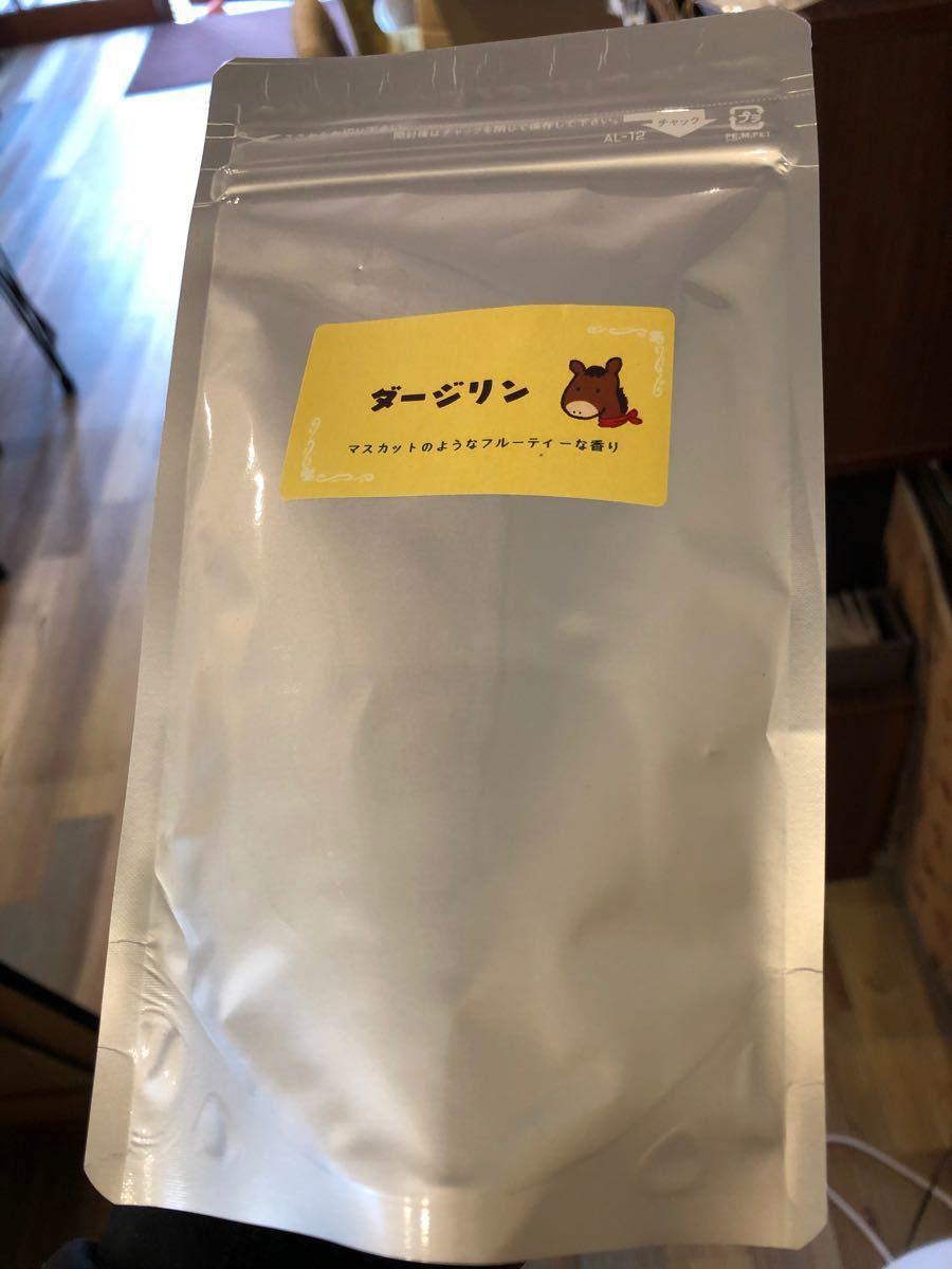 紅茶 高品質  人気 かえでの森 ダージリン 送料無料 未開封