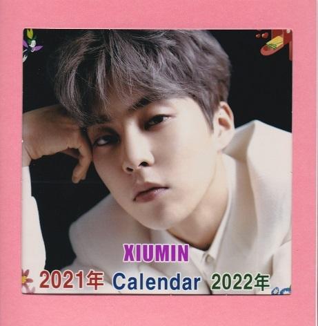 ☆New!■シウミンXiumin/EXOエクソ■2021-22年フォト卓上カレンダー☆韓国_画像1