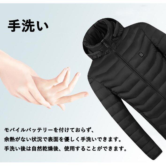 電熱ウェア 電熱ジャケット 8つヒーター 長袖 防寒着 USB加熱服 3段温度調整 秋冬用 男女兼用 水洗い可能 3色とサイズ選択S-4XL_画像9