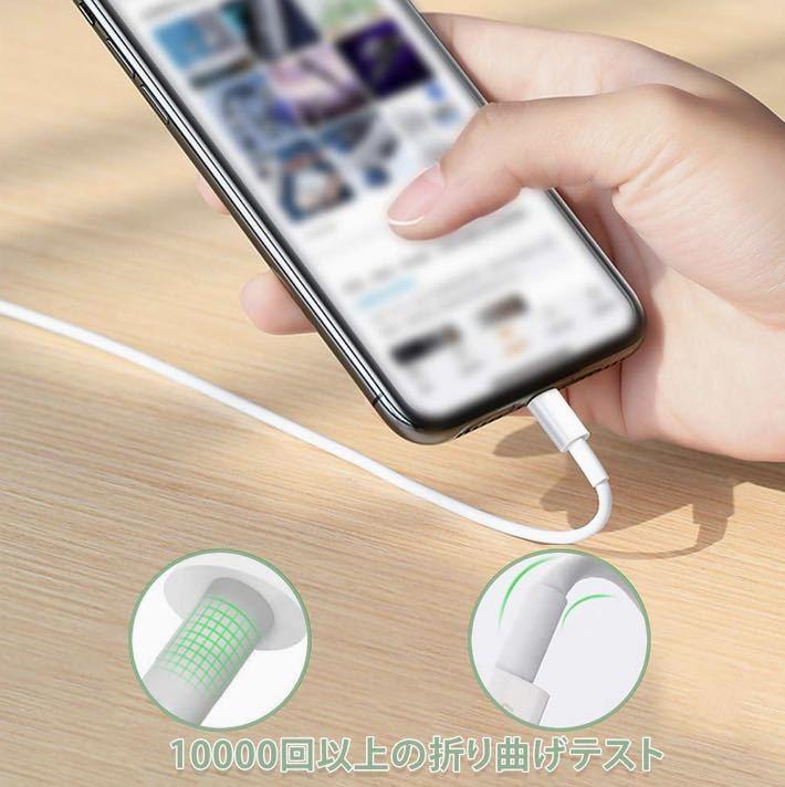iPhone充電ケーブル 急速充電 ライトニング 純正品質 5本セット!!_画像4