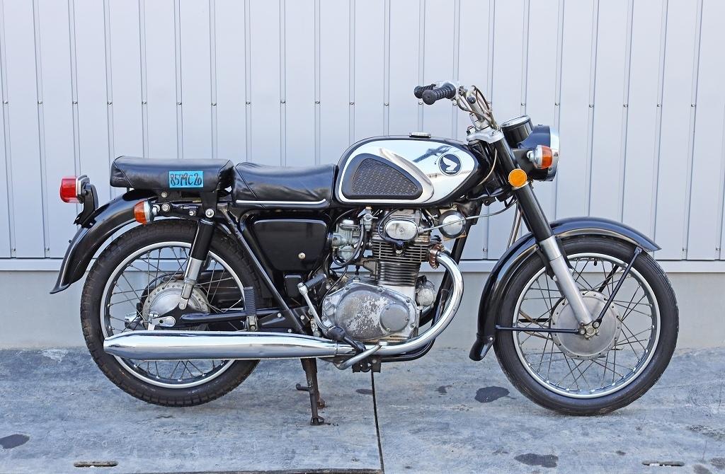 「8579C20 直接引取限定 HONDA ホンダ バイク CD250 自動二輪 旧車 絶版」の画像1