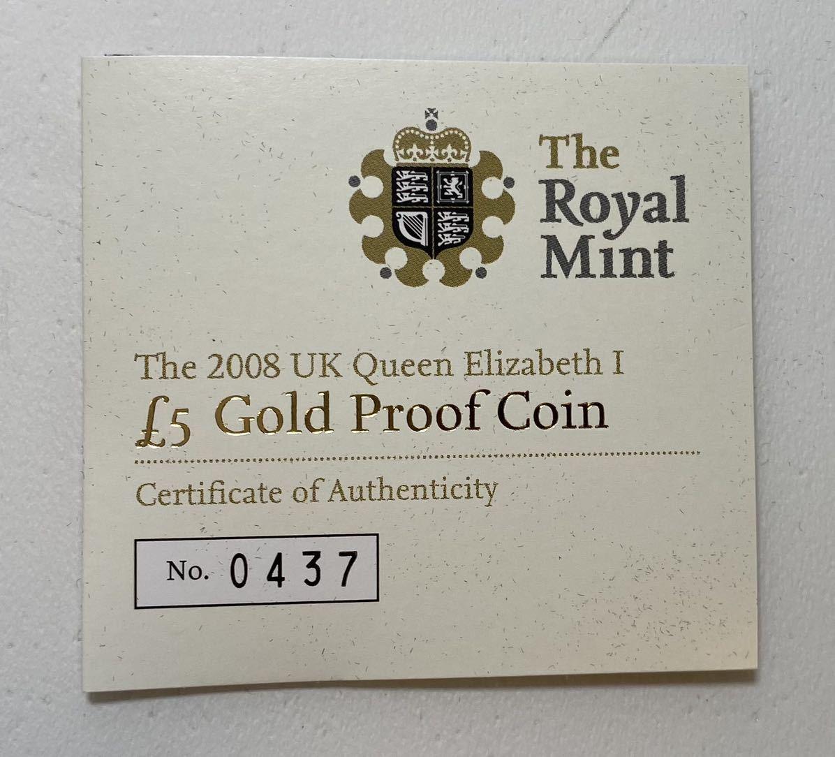 イギリス金貨 2008 5ポンド エリザベス1世 NGC PF70UC 発行枚数1500枚 NGC最高鑑定27枚_画像7