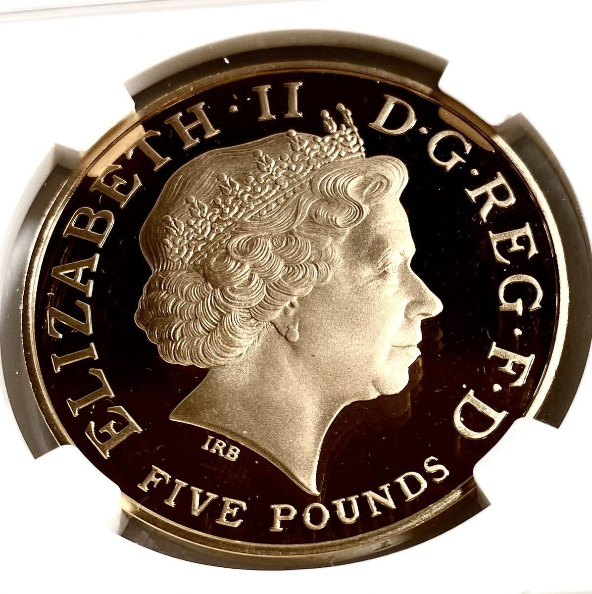 イギリス金貨 2008 5ポンド エリザベス1世 NGC PF70UC 発行枚数1500枚 NGC最高鑑定27枚_画像4