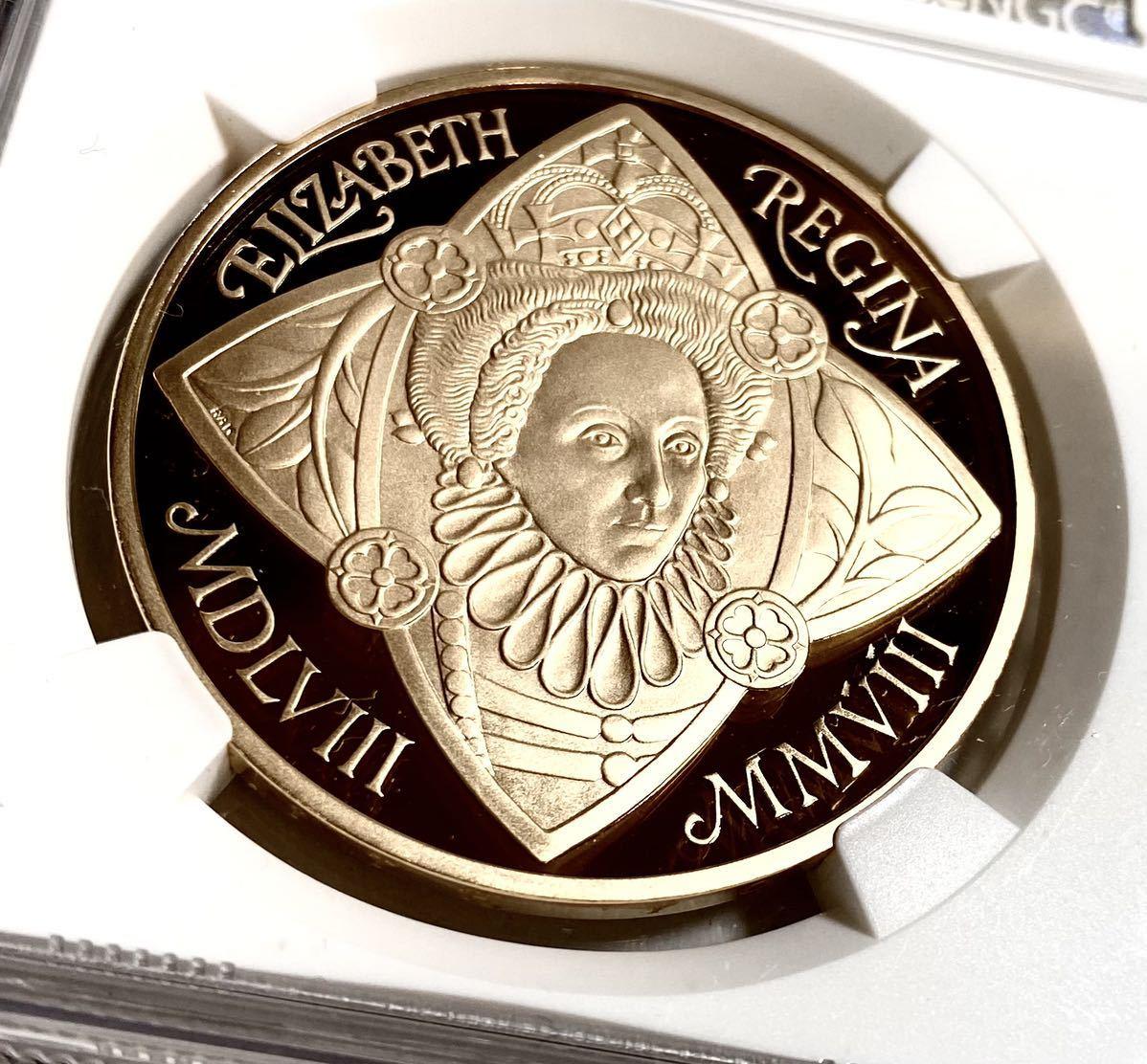 イギリス金貨 2008 5ポンド エリザベス1世 NGC PF70UC 発行枚数1500枚 NGC最高鑑定27枚_画像3