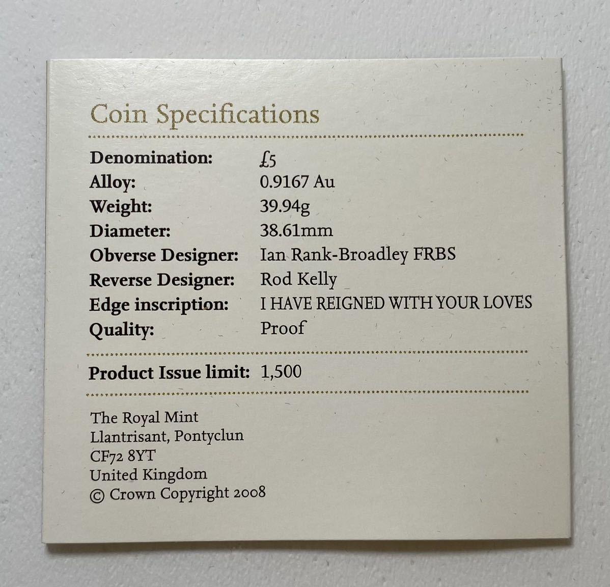 イギリス金貨 2008 5ポンド エリザベス1世 NGC PF70UC 発行枚数1500枚 NGC最高鑑定27枚_画像9