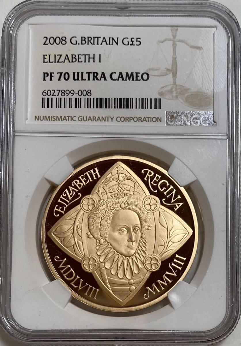 イギリス金貨 2008 5ポンド エリザベス1世 NGC PF70UC 発行枚数1500枚 NGC最高鑑定27枚_画像1