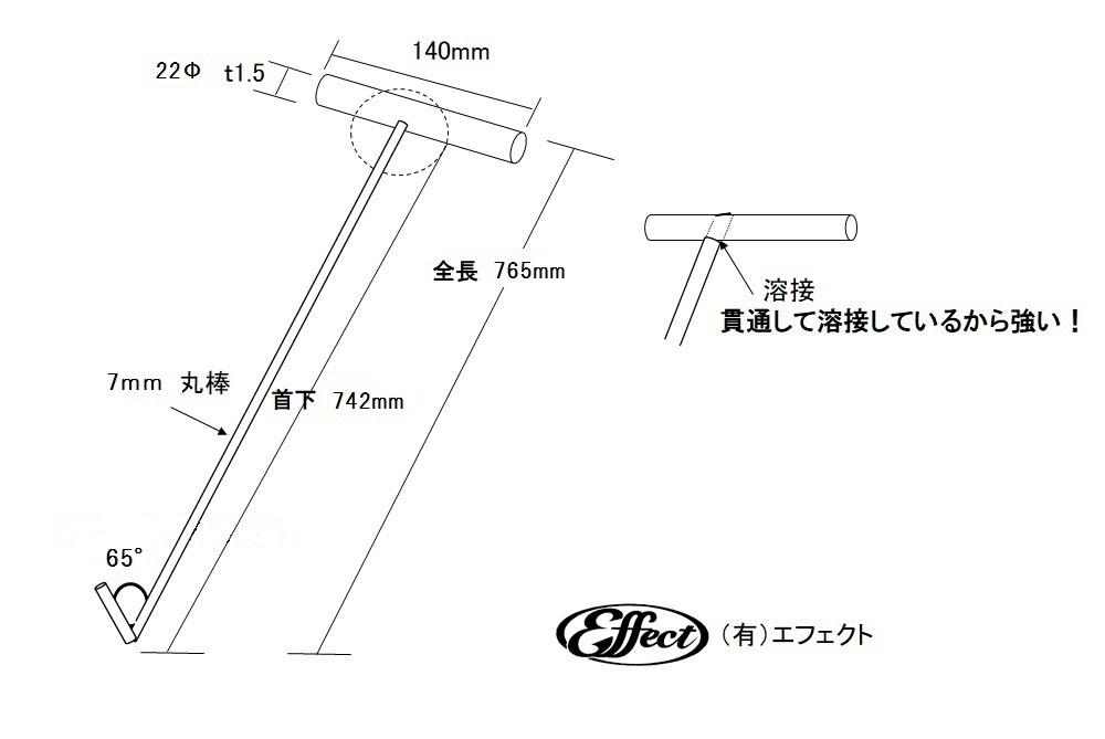 【引く蔵】【軽量】765mm  センター 65° 鈎棒 カギ棒 引っ張り棒 フック棒 荷降ろし トラック 箱車 保冷車【7】_サイズはこちらで確認してください