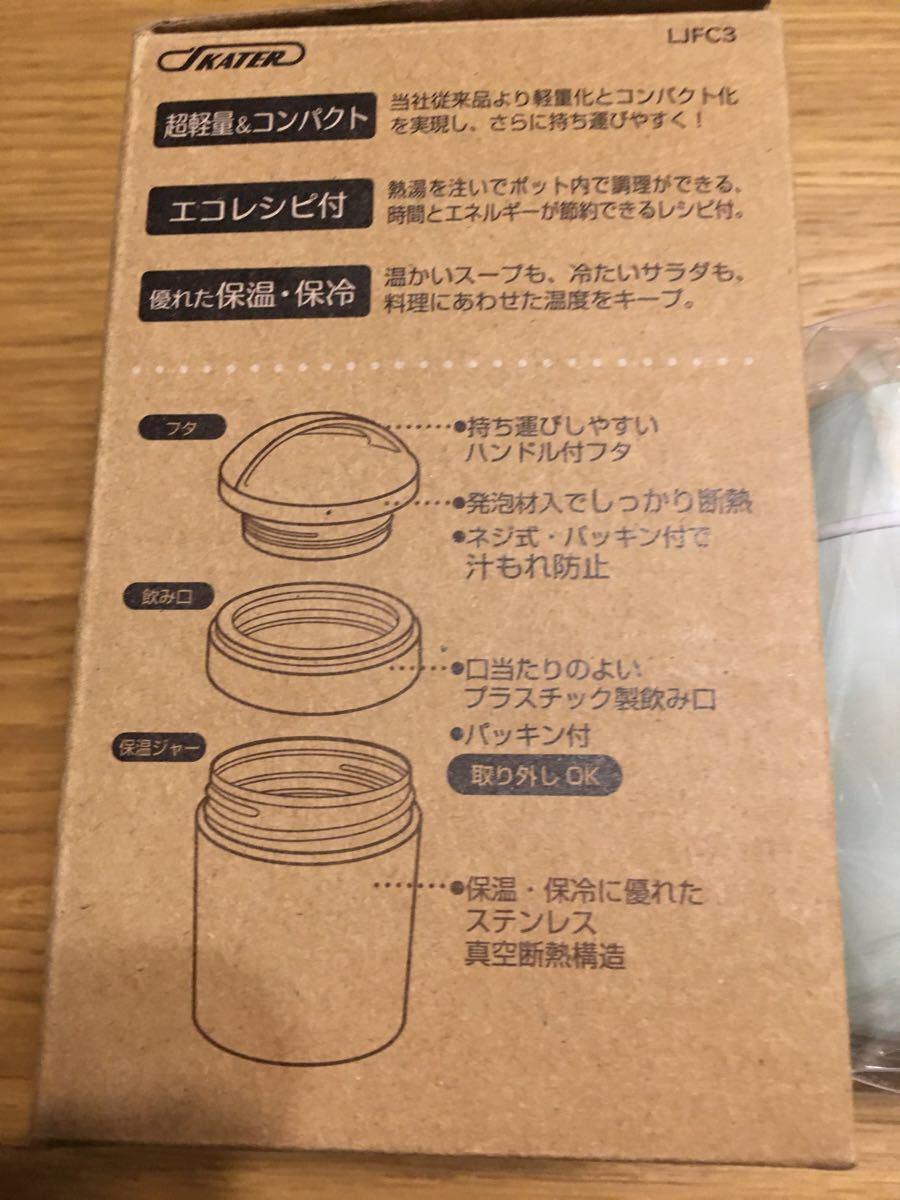 ◆スヌーピーボトル2点セット◆ステンレスボトル/ スープポット