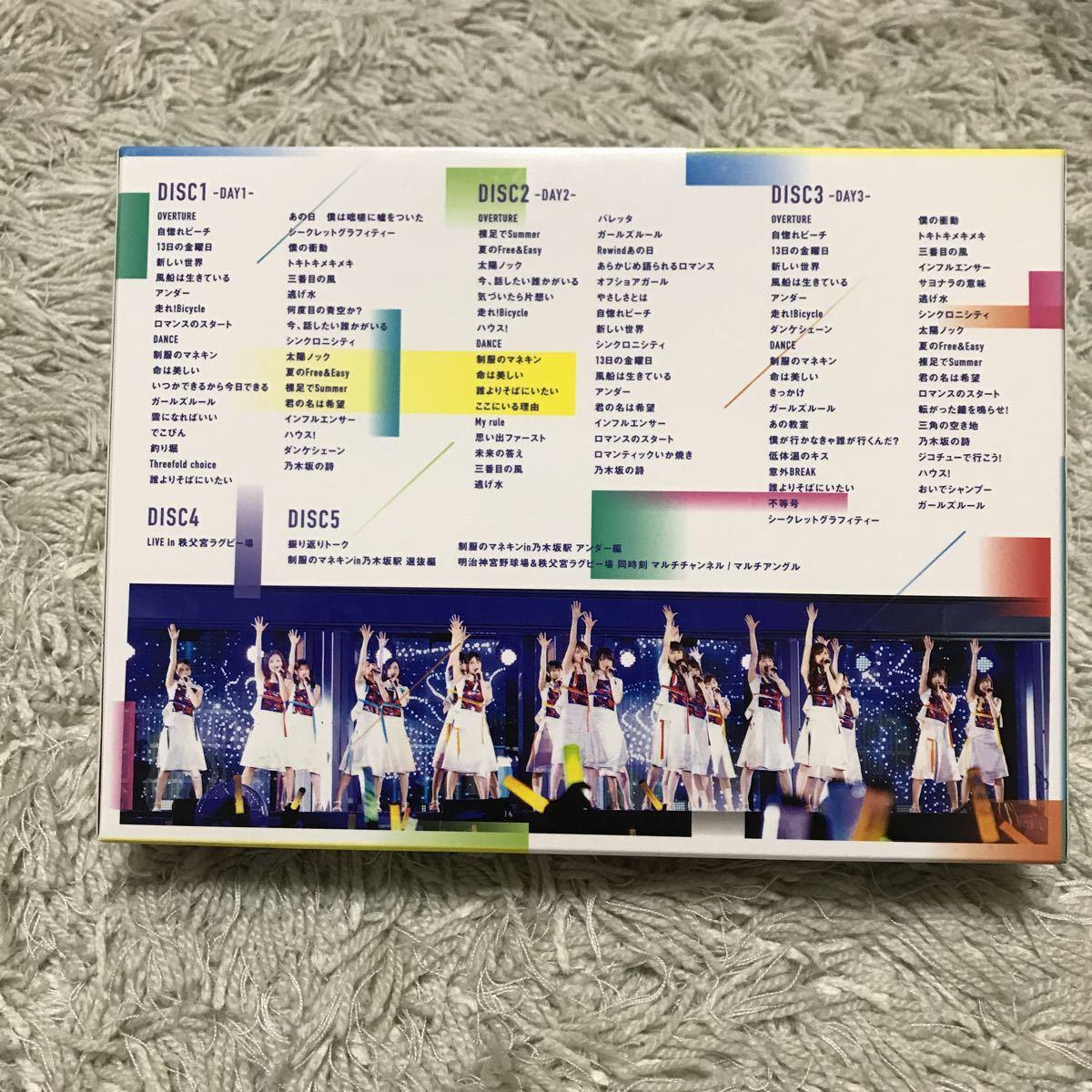 乃木坂46 6th YEAR BIRTHDAY LIVE 2018.07.06-08 JINGU STADIUM&CHICHIBUNOMIYA RUGBY STADIUM Blu-ray 完全生産限定盤 西野七瀬 白石麻衣_画像2